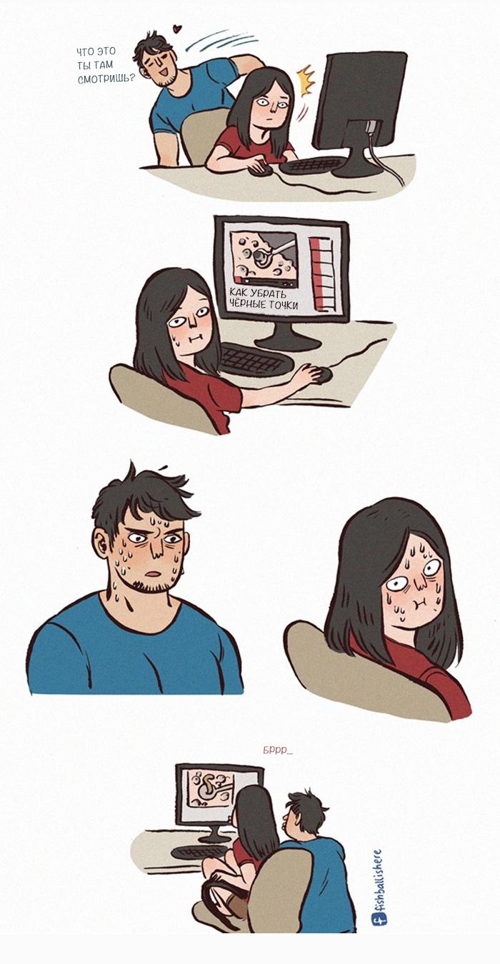 Мужские признаки у девушки
