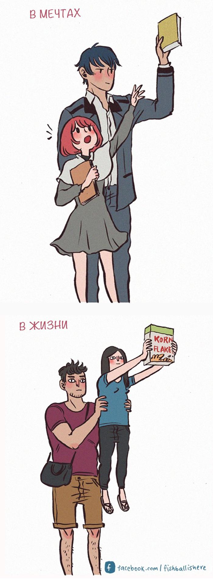 Парень нарисовал девушку на паре