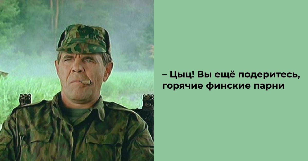 генерал иволгин картинки сегодня